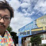 広大附属福山の文化祭を訪れた4