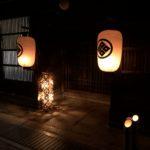 「町並み竹灯り」を訪れた
