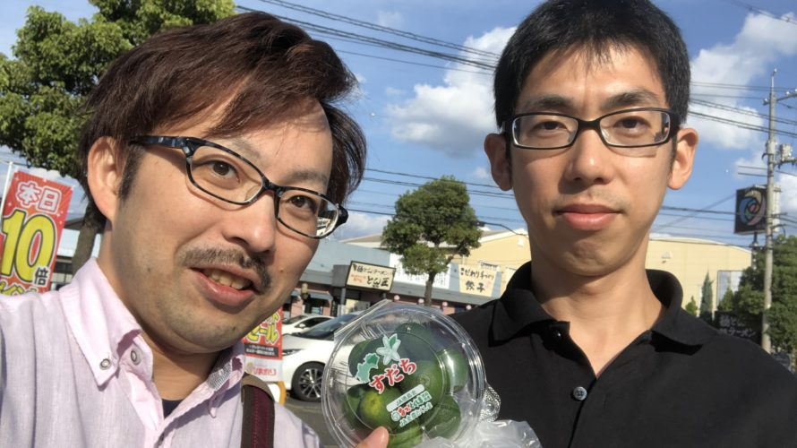 旧友との再会~徳島からこんにちは