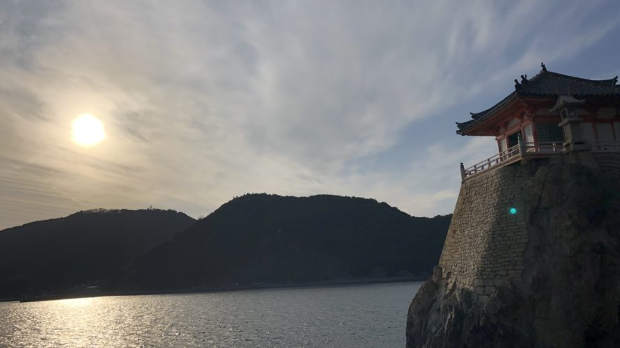 広大附属福山のスクールブログ