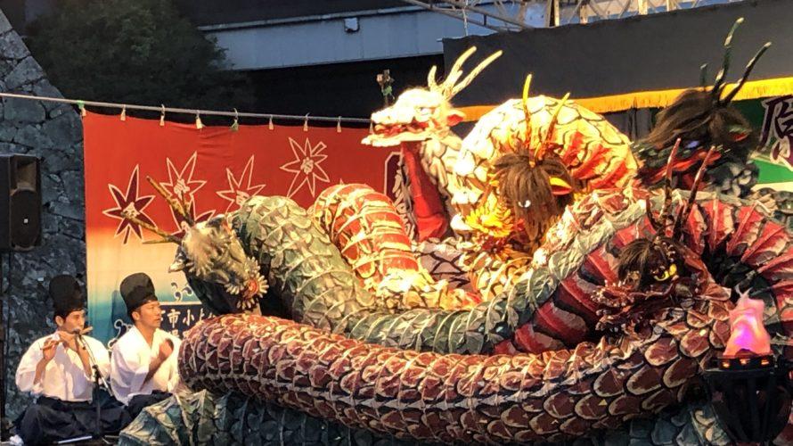 三原浮城まつり 2019