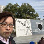 京都大学の文化祭を訪れた