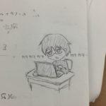 高校数学の思い出