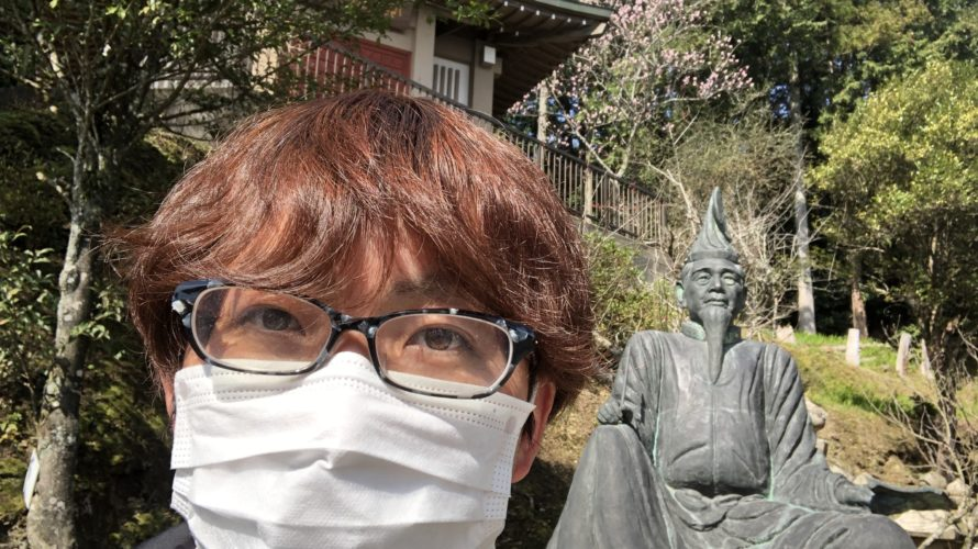 接客業のマスク着用について思うこと