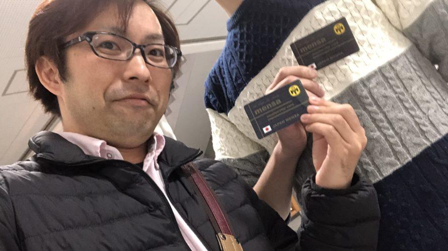 【TV】素顔のギフテッド