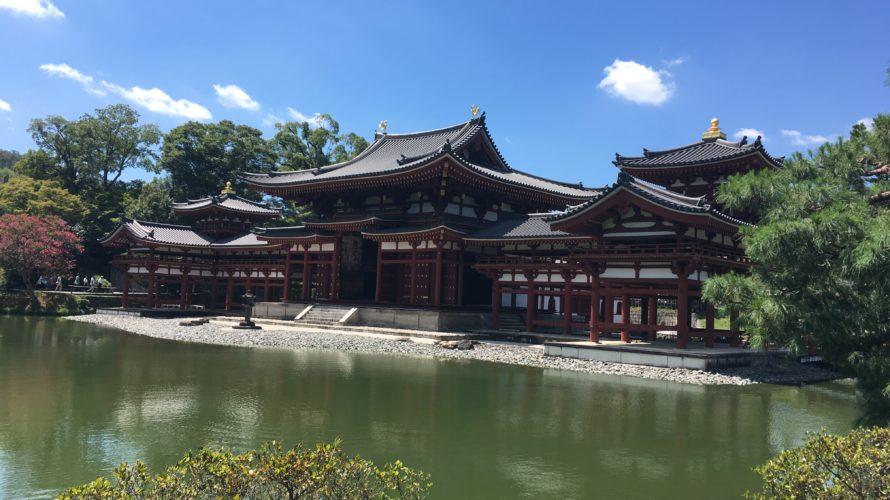 【マンガ】日本の歴史 無料公開中