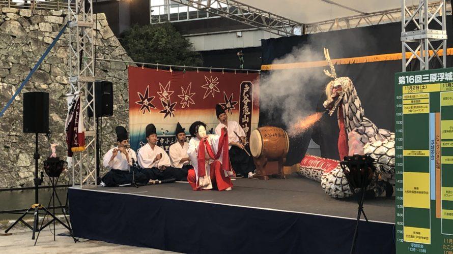 三原浮城祭り2020の中止