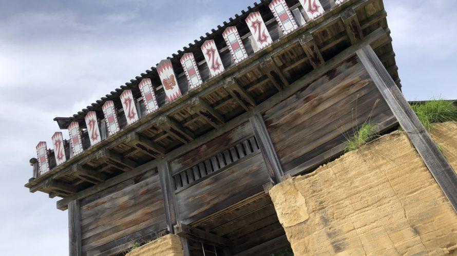 【旅行】鬼ノ城を訪れた