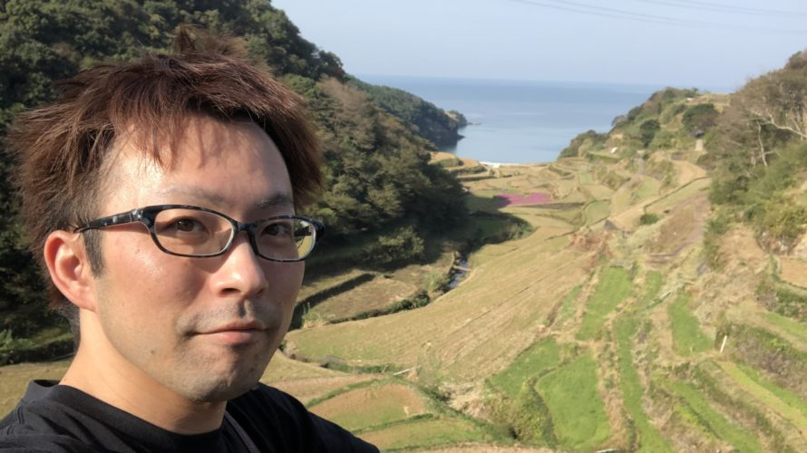 【旅行】佐賀フロンティア3 ~TANADA