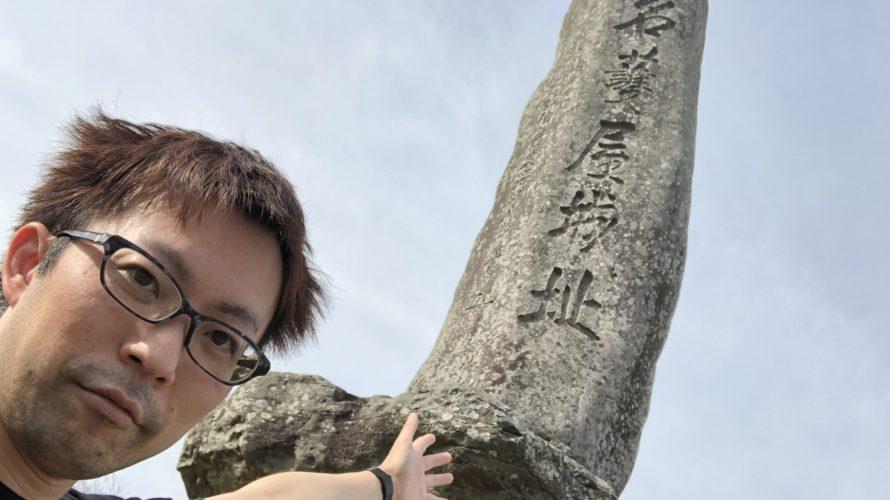 【旅行】佐賀フロンティア4 ~肥前どこさ