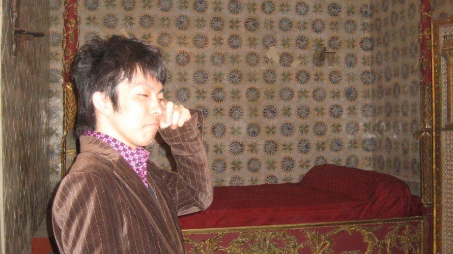 【本】スタンフォード式 最高の睡眠