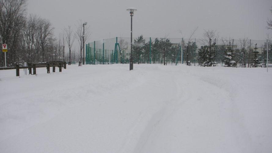 【お知らせ】冬期講習 ~2020年度