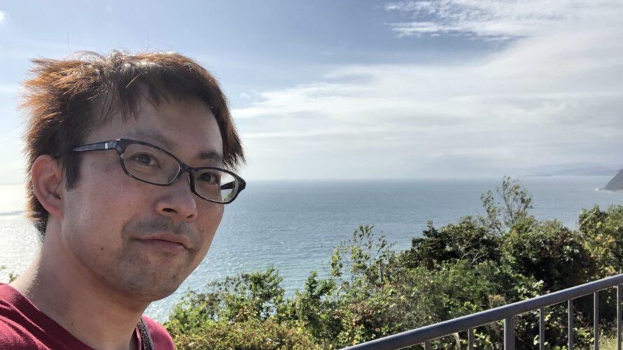 【旅行】佐賀フロンティア11 ~テ・ラ・ランド