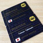 【IQ】新しいMENSAカード