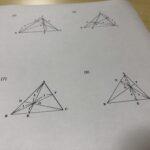 【算数】線分比と面積比【数学】