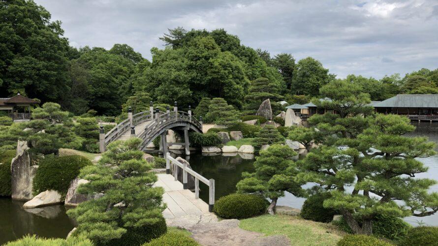 三景園を訪れた