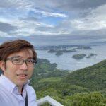【旅行】亀老山展望公園を訪ねた