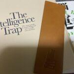 【本】The Intelligence Trap