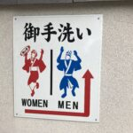 【引用記事】男女差について論じること